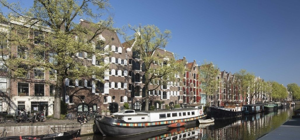 Most beautiful canal Amsterdam Brouwersgracht